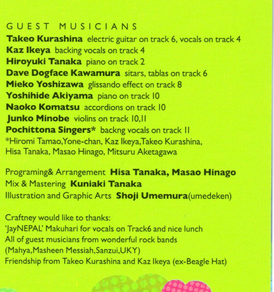 Guest Musicions