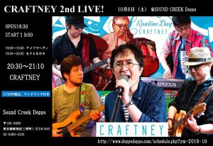 Craftney 2nd LIVE